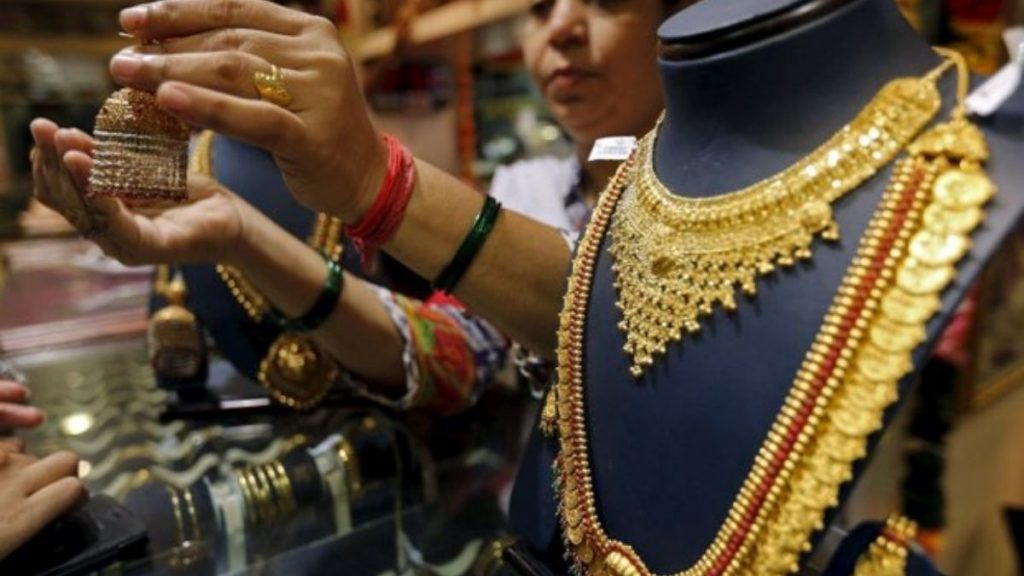 Hallmarking of Gold Jewellery to begin from 15th June