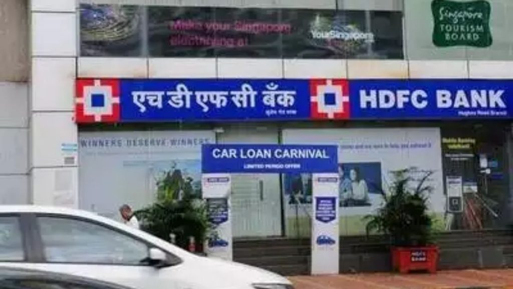 HDFC Bank shares traded flat after Reserve Bank of India imposes Rs 10 crore penalty