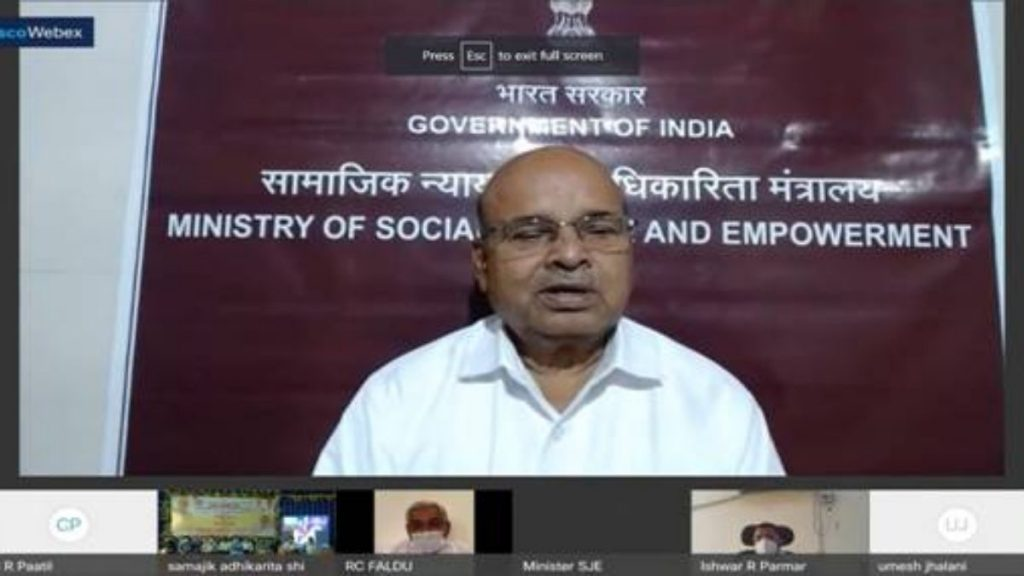 Shri Thaawarchand Gehlot announces the establishment of five 'Divyangta Khel Kendras' in different parts of the country