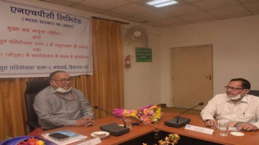 CLC reviews implementation of Labour Laws and new Labour Codes with NHPC and BRO officials in HP