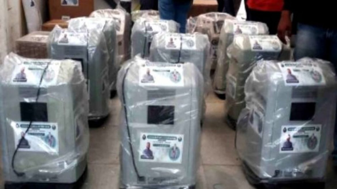 Government caps Trade Margin on Oxygen Concentrators
