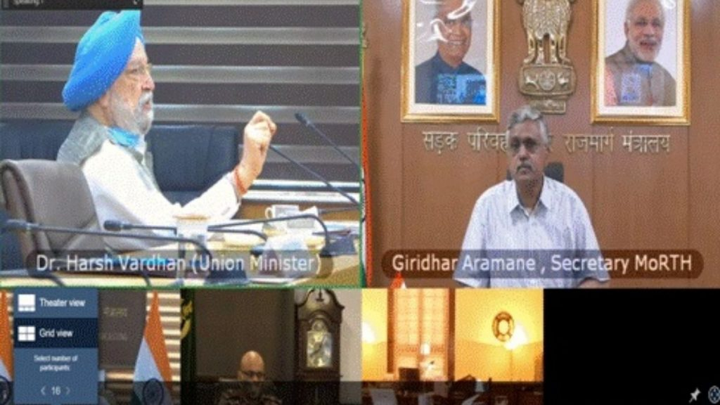 Dr. Harsh Vardhan chairs the 28th meeting of the Group of Ministers (GOM) on COVID-19