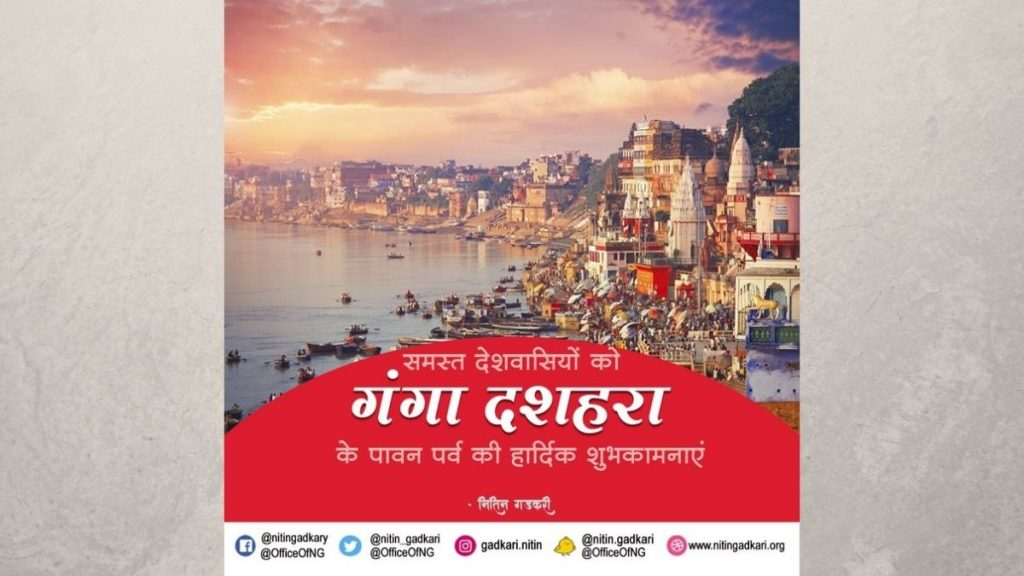 Results of Ganga Quest 2021 Announced on Occasion of Ganga Dussehra