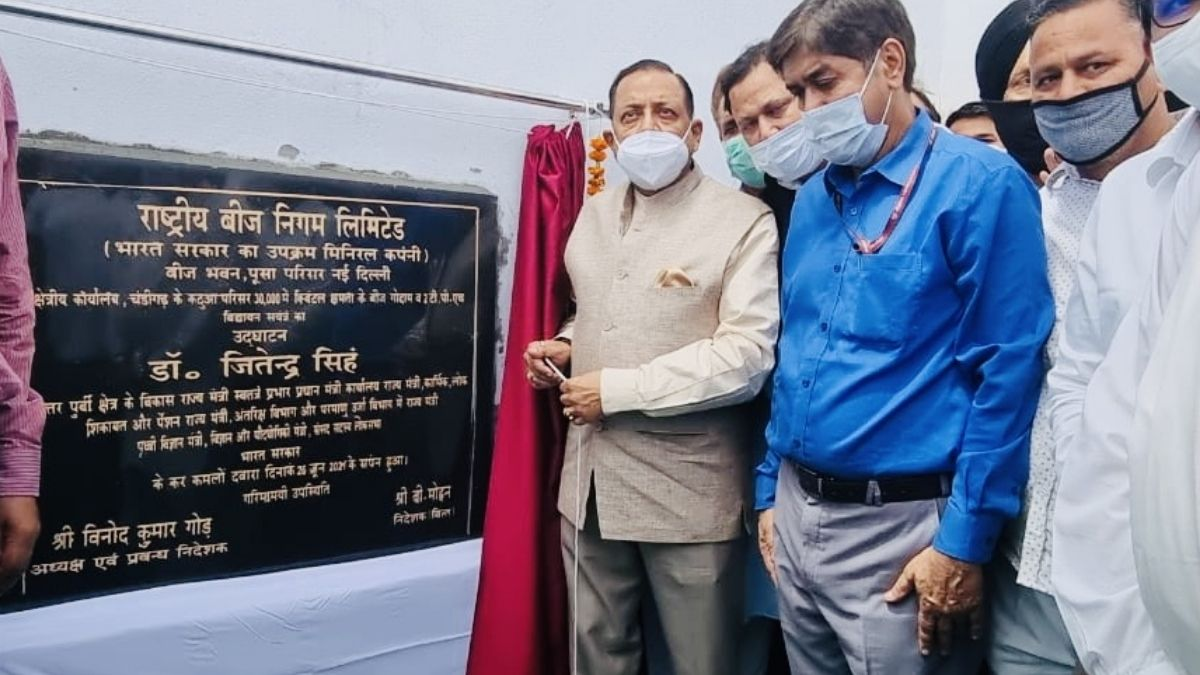 Union Minister Dr. Jitendra Singh inaugurates mega quintal capacity Seed Processing plant at Kathua District of Jammu and Kashmir