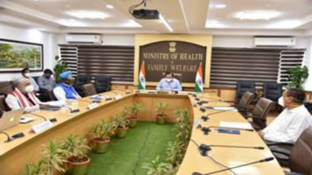 Dr. Harsh Vardhan chairs the 29th meeting of the Group of Ministers (GOM) on COVID-19