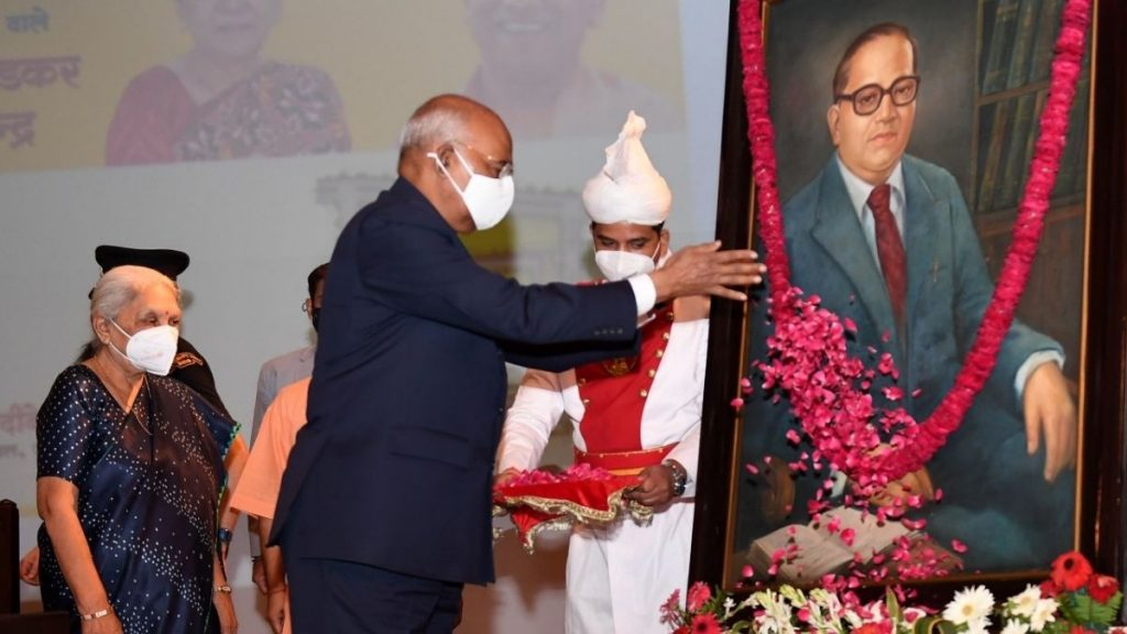 Our real success lies in building a Society and the Nation according to the values and ideals of Babasaheb: President Kovind