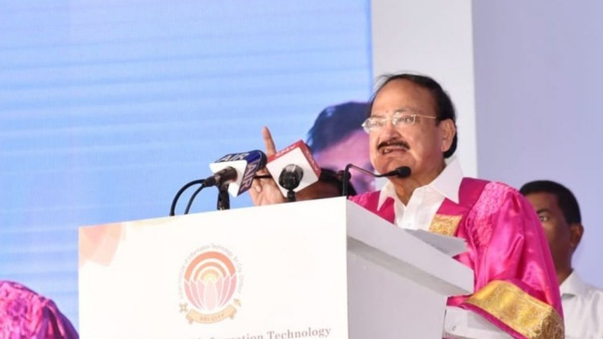 Shri Sanjay Dhotre addresses at the convocation of the Indian Institute of Information Technology (IIIT) Sri City Chittoor