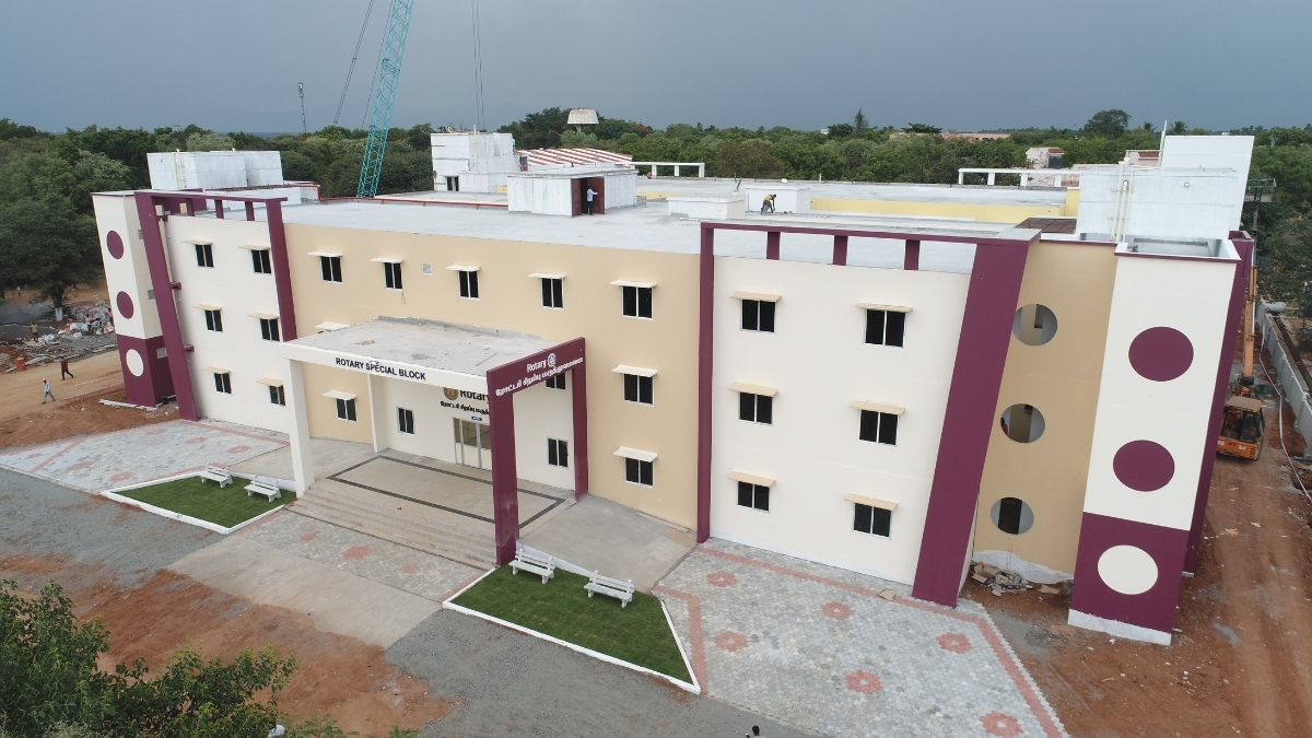 Erode Medical College and Hospitals