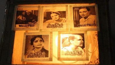 NFAI Acquires Rare Treasure of Over 450 Glass Slides of Early Telugu Cinema, from the late 1930s to mid-1950s