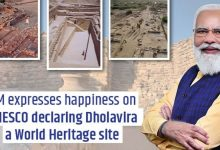 PM expresses happiness on UNESCO declaring Dholavira a World Heritage site