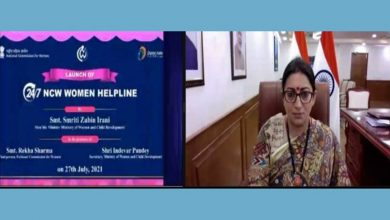 Union WCD Minister, Smt Smriti Irani Launches 24/7 Helpline for Women Affected by Violence