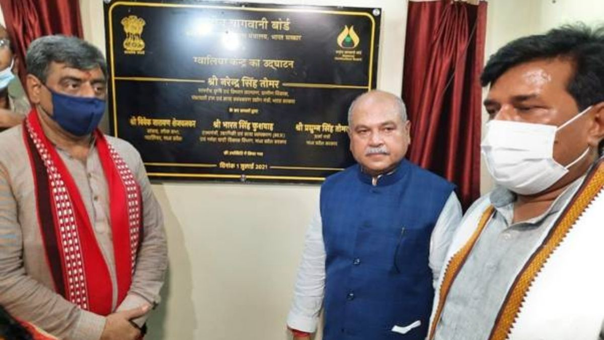 Union Agriculture Minister Sh. Narendra Singh Tomar inaugurates National Horticulture Board Centre at Gwalior
