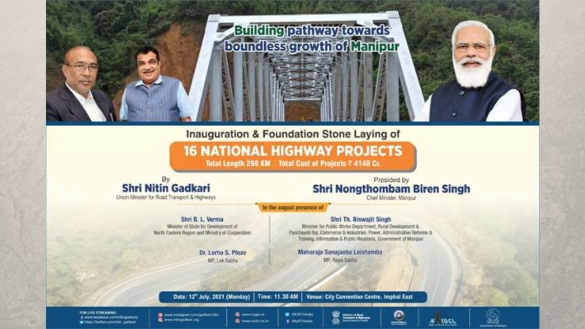 Shri Nitin Gadkari inaugurates and lays the foundation stone for 16 National Highway Projects in Manipur for Rs 4,148 crores