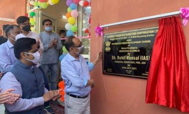 As part of 'Azadi ka Amrit Mahotsav' 33/11kV 10 MVA Substation inaugurated in Bandipora, J and K