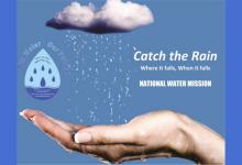 Catch the Rain Project