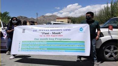 Ladakh Begins 'Pani Maah' Campaign