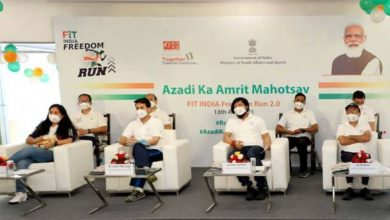 Minister of Youth Affairs & Sports Shri Anurag Singh Thakur launches nationwide Fit India Freedom Run 2.0 to celebrate 75 years of Independence
