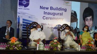 Union Steel Minister inaugurates MSTC's new corporate office in Kolkata