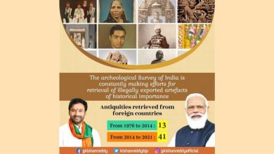 75% of our stolen heritage has been returned during the last seven years of Government: Shri G Kishan Reddy