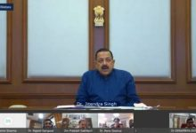 Center-state co-ordination needed to identify scientific talents and start-ups for working towards Atmanirbhar Bharat: Dr. Jitendra Singh