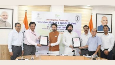 Coal India Limited contributes Rs. 75 cr. towards National Sports Development Fund (NSDF) of Ministry of Youth Affairs and Sports