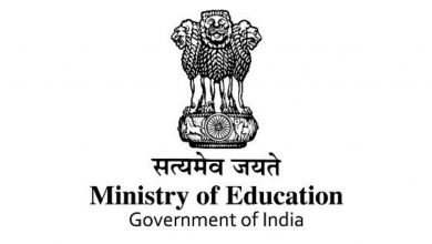 Ministry of Education organises a National webinar on Technology in Education: NDEAR