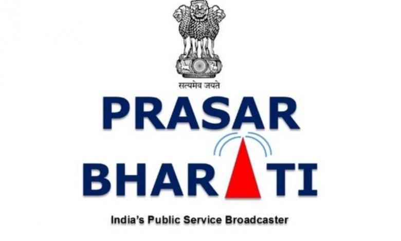 Northeast powers Prasar Bharati's Digital Growth