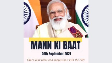 PM invites citizens to share their ideas for Mann ki Baat on 26th September 2021