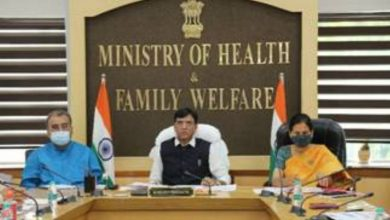 Prime Minister's Dream of TB Free India by 2025
