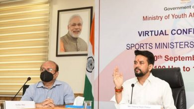 Shri Anurag Thakur interacts with Sports Ministers of States/UTs to draw a roadmap for future International Multi-Sporting Events and promoting sports at the grassroots level