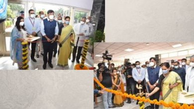 Shri Mansukh Mandaviya, Union Minister for Health and Family Welfare, and Dr. Bharati Pawar, MoS, Health Ministry inaugurates 66th Foundation Day celebrations of AIIMS, New Delhi