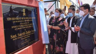 Two-Day Visit Of Union WCD Minister Smriti Zubin Irani To Jammu and Kashmir Concludes
