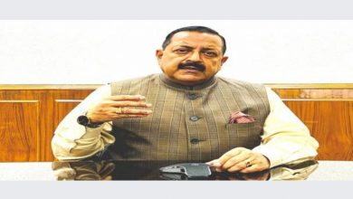 Union Minister Dr. Jitendra Singh says, Era of working in Silos is over