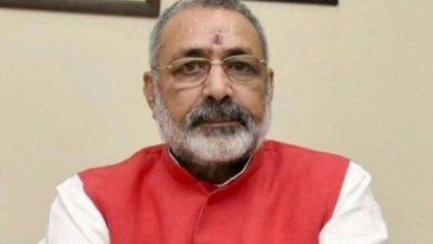 Union Minister Shri Giriraj Singh to inaugurate National Meet on SVAMITVA Scheme