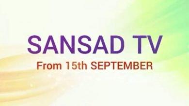 Vice President, Prime Minister, and Lok Sabha Speaker to jointly launch Sansad TV on 15 September