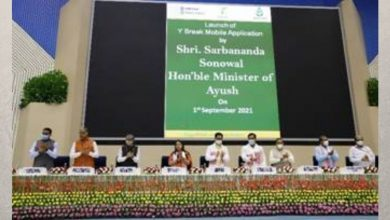 'Y-Break' Yoga protocol App launched by Ayush Minister Sarbananada Sonowal along with 4 Union Ministers