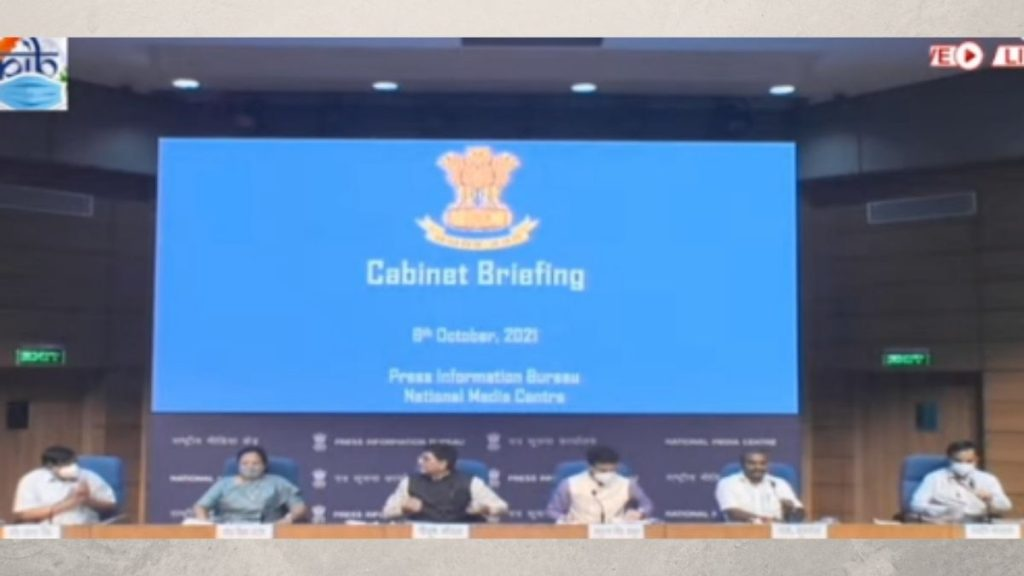 Cabinet approves Productivity Linked Bonus to railway employees for the financial year 2020-21