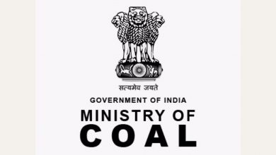 Ministry of Coal Conducts Pre Bid Conference for Auction of 11 Coal Mines