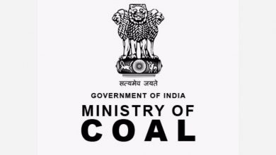 Ministry of Coal Launches the next Tranche of Auction of Coal Mines for Sale of Coal